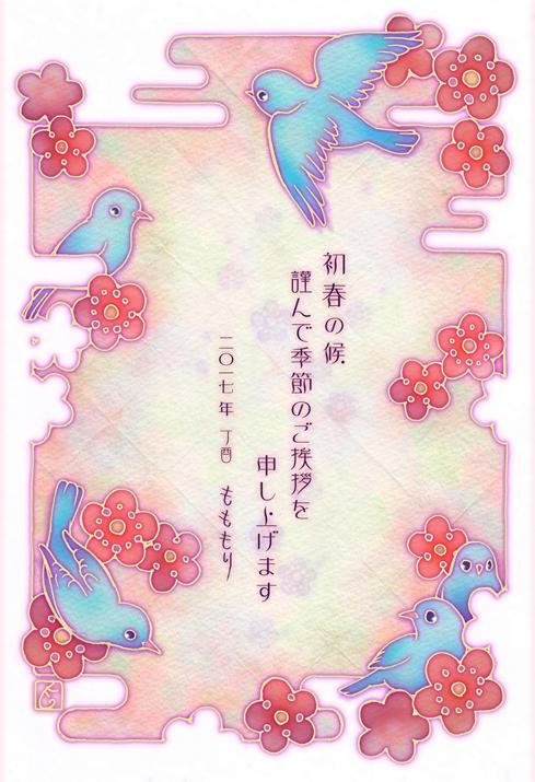 花鳥、3nor-web.jpg